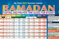 Free Ramadan Calendar 2015