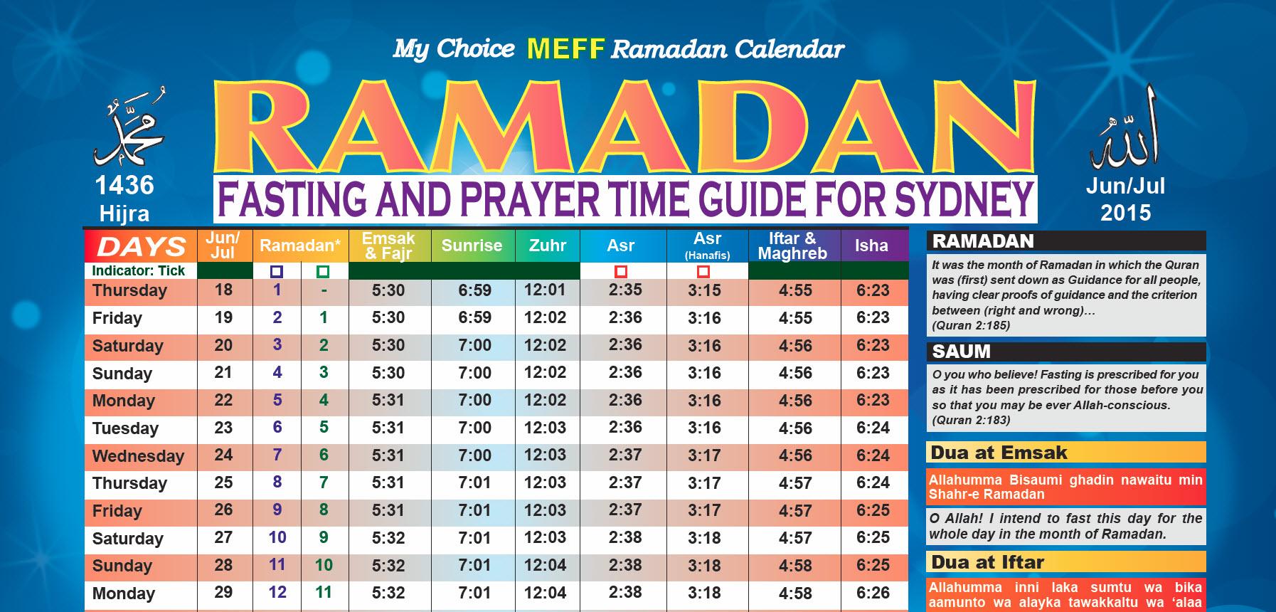 Calendar Ramzan : Ramadan calendar meff