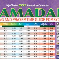 Free Ramadan Calendar 2016