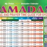 Free Ramadan Calendar 2017