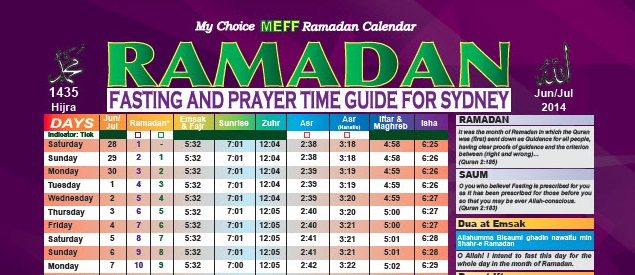 2014 Ramadan Fasting & Prayer Timings Available