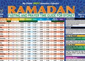 Ramadan Calendar 2018