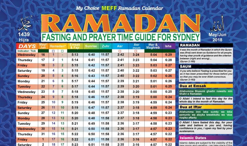 free ramadan calendar 2018 meff